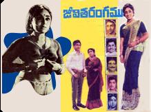 Jeevitha Rangam Songs
