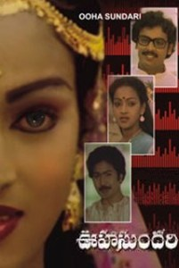 Ooha Sundari Songs