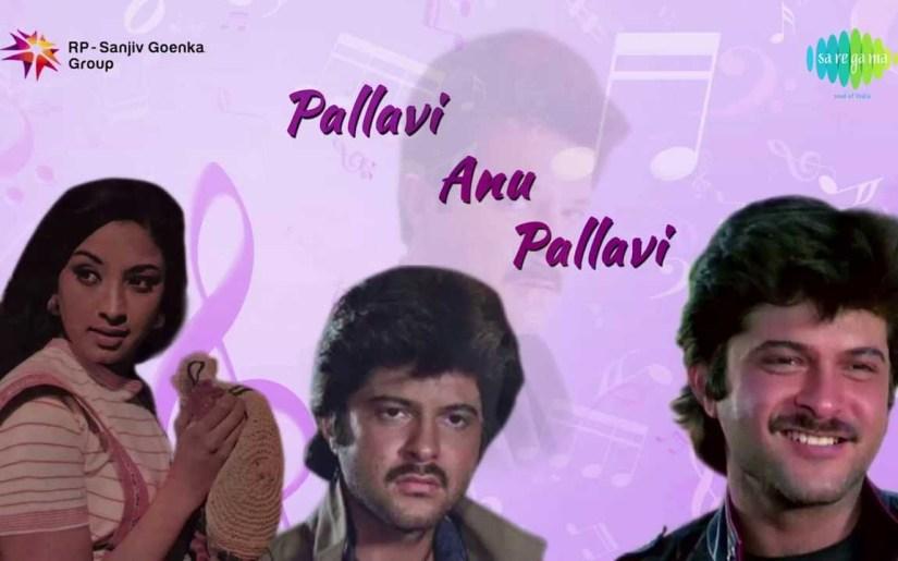 Pallavi Anupallavi Songs