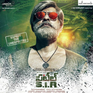 Patel SIR (2017) songs