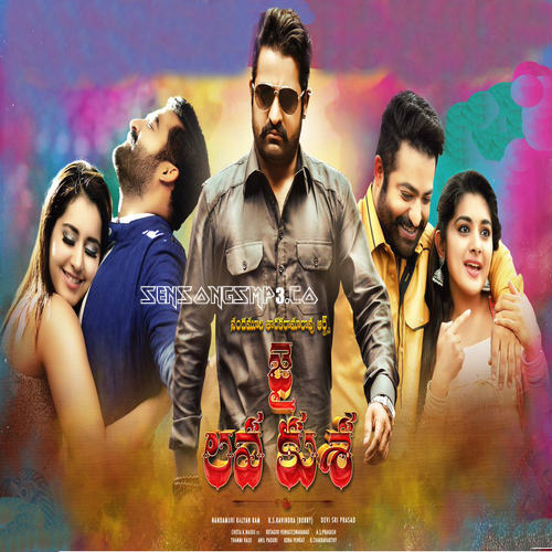 jai lava kusa songs download