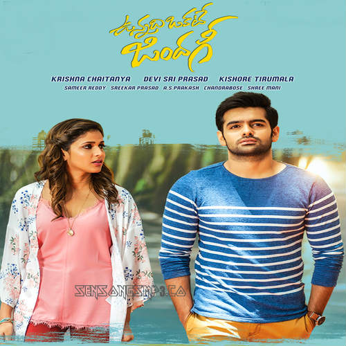 Vunnadi Okate Zindagi Mp3 Songs Free Download 2017 Telugu