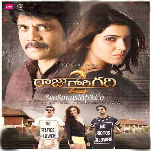 Raju Gari Gadhi 2 songs download,Nagarjuna, Samantha, Seerat Kapoor, Ashwin Babu