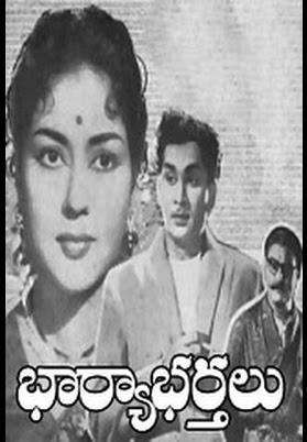 Bharya Bharthalu Songs