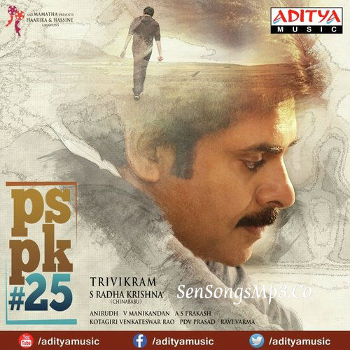 pspk 25 songs download