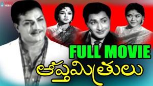 Aaptha Mithrulu Songs