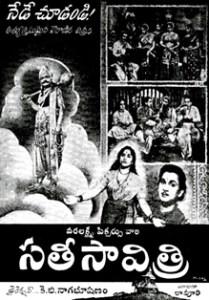 Sathi Savithri Songs
