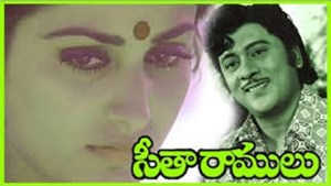 Seetha Ramulu Songs
