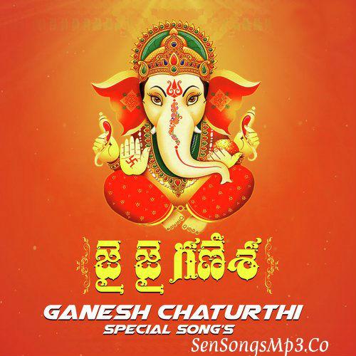 Jai Jai Ganesha songs download vinayaka chavithi special songs download