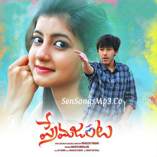 Prema Janta 2018 telugu movie songs download Ram Praneeth, Sumaya