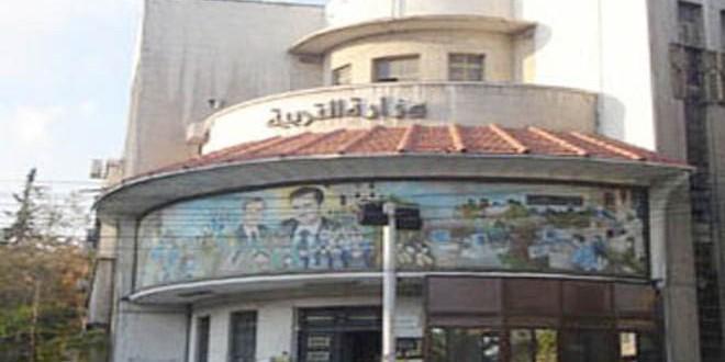 sensyria - وزارة التربية