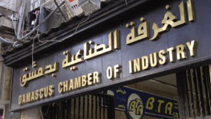 sensyria - غرفة صناعة دمشق