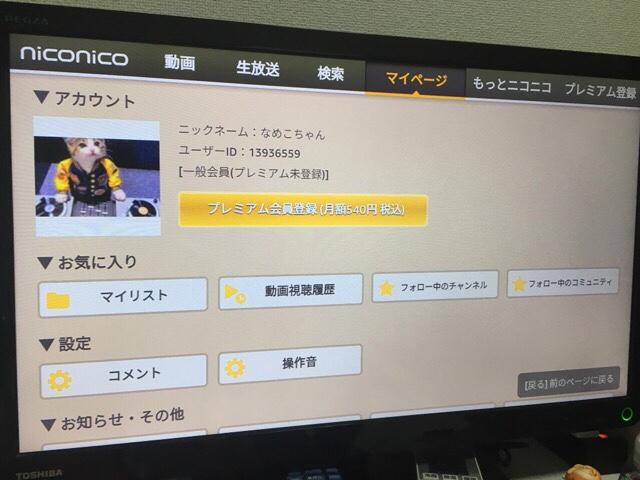 Amazon Fire TV Stickをレビュー!設定方法、使い方、アプリの使用感を書いていく!