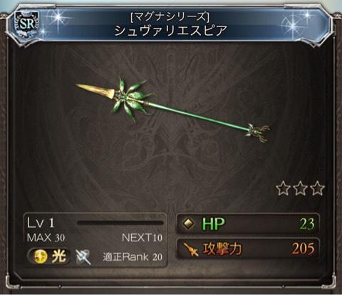 島ハードを自発して素材や武器を集めておく