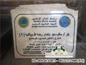 Model Prasasti Tulisan Arab