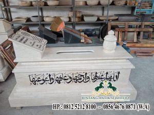 Kijing Makam Marmer, Jual Kijing Marmer Motif Kaligrafi Arab