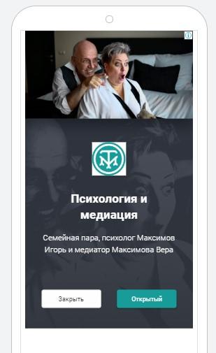 Проект Tandem-M, Онлайн, Москва. Психологическое консультирование 9