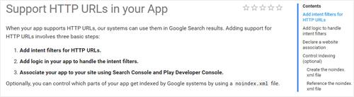 http url in app