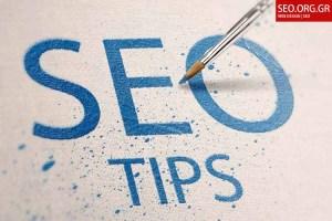 7 SEO tips που θα σας βοηθήσουν να ανεβείτε στην Google