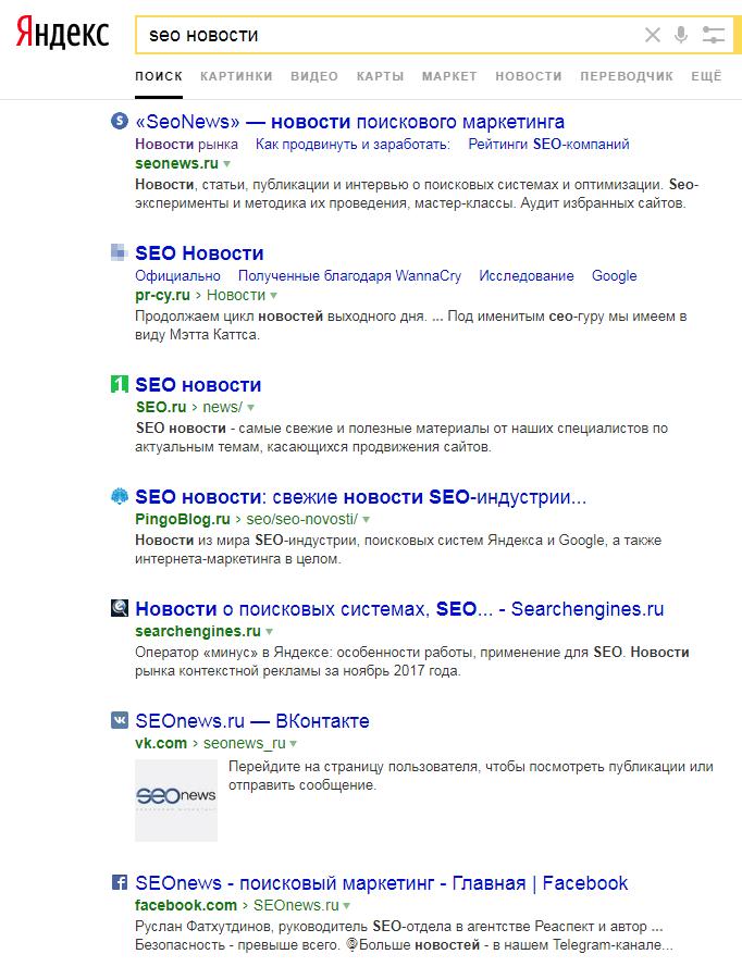 zakačite web mjesta poput označenih