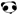 リストイメージのサンプル(熊猫)
