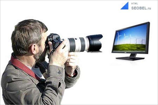 Как сделать фото экрана компьютера