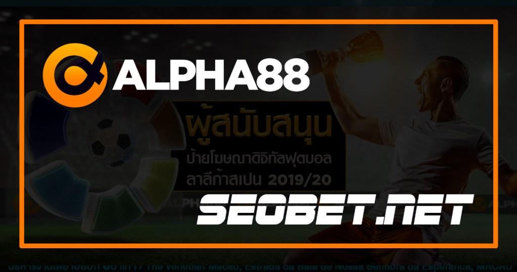 alpha88 thumbnail