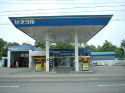 有限会社 瀬尾泰三商店 サービスステーション明野SS