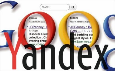 Язык поисковых запросов фото статьи
