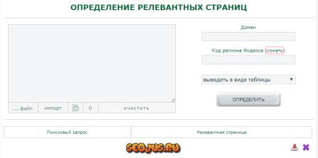 mainspy.ru
