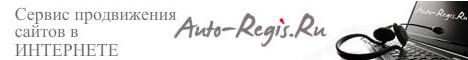 Автоматическая регистрация в 1700+ каталогах $5. Регистрация в новых каталогах бесплатна.