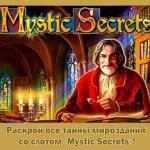 Раскрой все тайны мироздания со слотом «Mystic Secrets»!