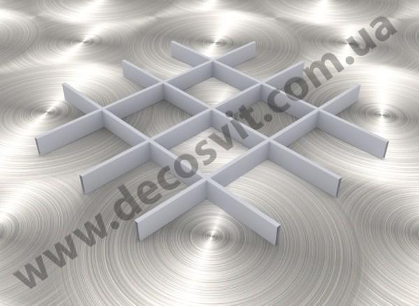 Грильято 150х150 RAL 9006 подвесные потолки