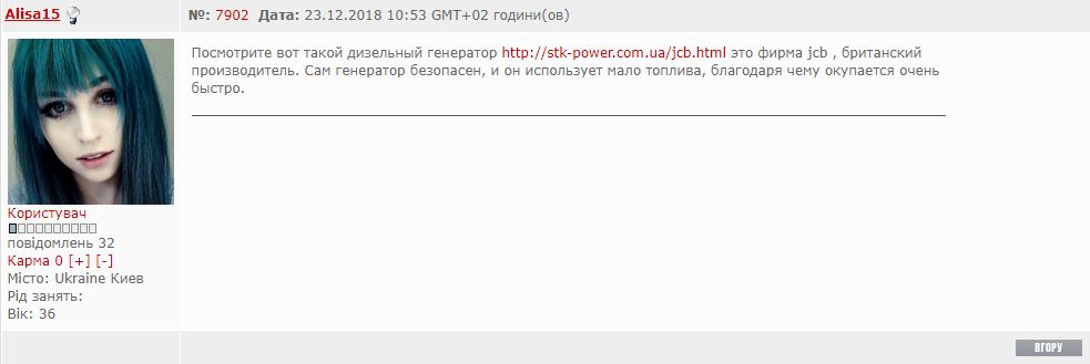 Пример ссылки с форумов