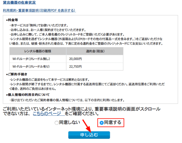 try_wimax-5