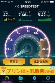 broad_wimax_speed-4