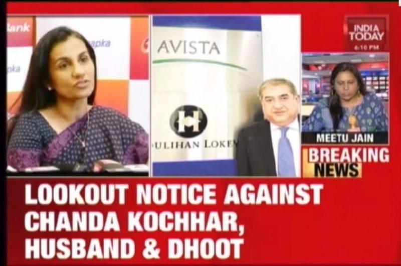 Chanda Kochhar scam - lookout notice against chanda kochhar