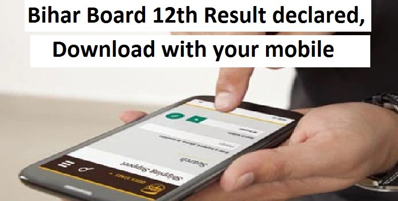 bihar 10th board result declared 2019