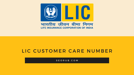 LIC customer care number