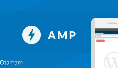 إضافة صفحات الجوال المسرعة AMP إلى موقعك