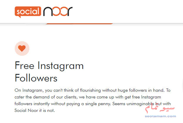 موقع socialnoor
