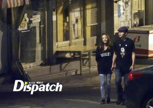 Junhyung and hara dating scandal