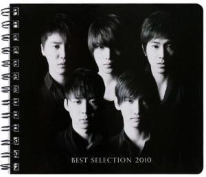 20111229_seoulbeats_DBSK