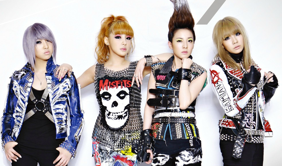 Side B: A Farewell to the Baddest Females, 2NE1
