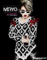 20120126_seoulbeats_miryo_beg