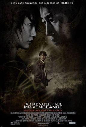 20120310_seoulbeats_mrvengeance2
