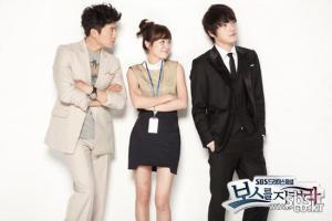 20120407_seoulbeats_protecttheboss