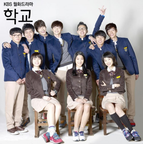 """School 2013"", The Latest Addition To High School K-Dramas"