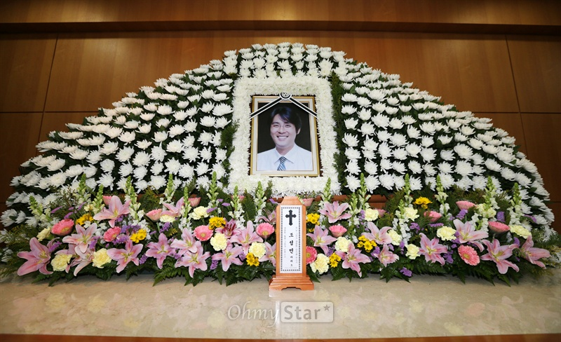 Death of Jo Sung Min: Is this the end of the Choi family tragedy?