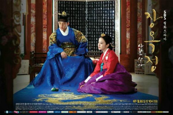 20130402_seoulbeats_jangokjung1